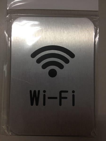 高級鋁質標示貼牌 方形【WI-FI】 規格10CMX7CM [#50]