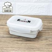 陶瓷保鮮盒長方型300ml微波爐烤箱保鮮盒-大廚師百貨