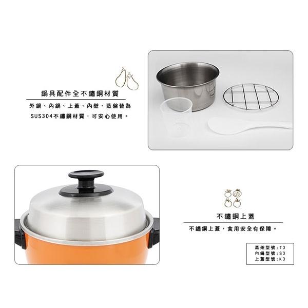 ^聖家^尚朋堂 3人份養身不銹鋼電鍋 SSC-03KD【全館刷卡分期+免運費】