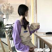 背帶裙 韓國chic復古學院風百搭刺繡原宿風工裝中長款背帶裙 【全館9折】