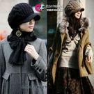 毛帽/毛線帽 優雅氛圍麻花針織沿毛帽 艾...