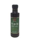 黑龍~零添加薄鹽黑豆蔭油160ml/罐(無糖、無添加物、不含麩質過敏源)