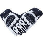 【東門城】ASTONE LC01 真皮碳纖維護具手套(白) 開放式護具