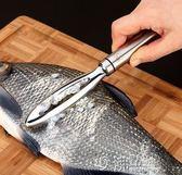 不銹鋼魚鱗刨 刮魚鱗器家用去魚鱗神器 廚房小工具魚刷刀igo 沸點奇跡
