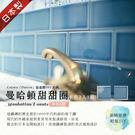地鐵磚 馬賽克貼片 3D立體壁貼 磁磚貼...