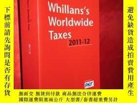 二手書博民逛書店Whillans s罕見Worldwide Taxes 2011