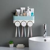 牙刷架 牙刷置物架刷牙杯漱口杯掛墻式衛生間免打孔壁掛吸壁牙具牙缸套裝【快速出貨八折搶購】