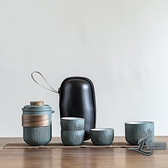 青石釉條紋快客杯一壺二杯四杯陶瓷旅行便攜式茶具套裝戶外【邻家小鎮】