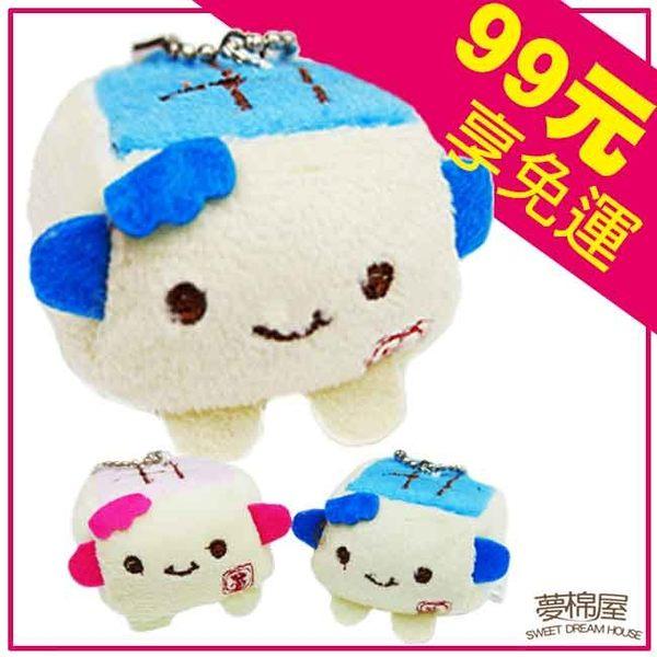 夢棉屋 【99元享運費】嫩Q小豆腐造型吊掛飾  兩款任選