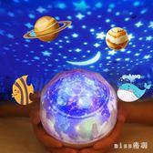 浪漫睡眠小夜燈星空燈投影燈月亮安睡燈插電創意夢幻臥室床頭臺燈 js5069『miss洛羽』