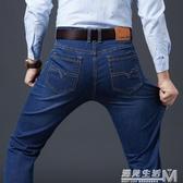 夏季薄款彈力男士牛仔褲男寬鬆直筒耐磨工作服長褲春秋純棉男褲子 雙十二全館免運