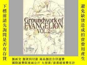 二手書博民逛書店Groundwork罕見Of Evangelion Vol.2Y364682 Hideaki Anno Gai