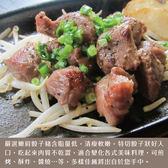 【優惠組】台灣嚴選嫩肩骰子豬20包組(300公克/包)