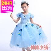 萬聖節兒童角色扮演 淺藍 蝴蝶小仙女 公主風短袖洋裝 聖誕節 派對表演服 仙仙小舖