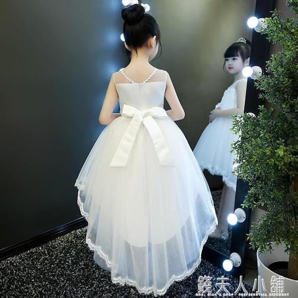 女童夏裝新款蓬蓬紗洋裝童裝禮服小女孩裙子兒童洋氣公主裙
