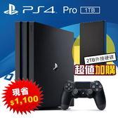 【SONY索尼】 PS4 Pro 1TB 極致黑(7218型) 台灣公司貨 + 希捷 PS4 Game 2.5吋 2TB外接硬碟