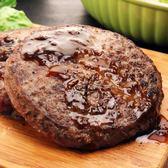 澳洲和牛漢堡排 *1片組(120g±10%/片)