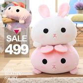 SISI【G7009】賣萌兔兔多用三合一法蘭絨暖手枕玩偶空調毯抱枕辦午休交換生日禮物聖誕情人節