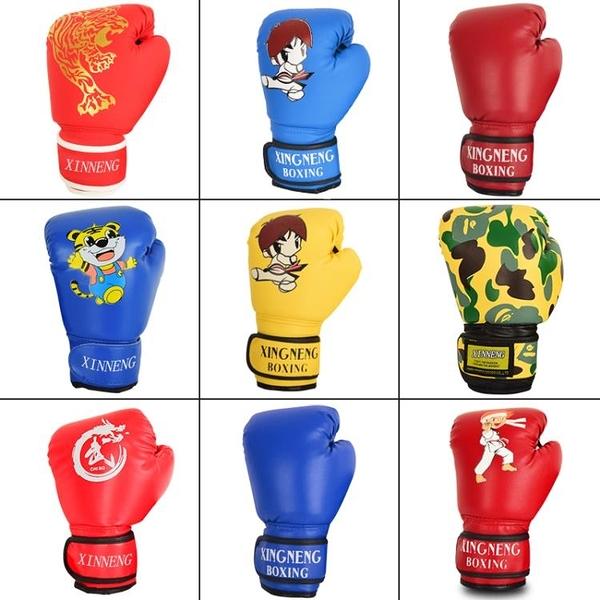 3-13小孩兒童拳擊手套男孩搏擊訓練