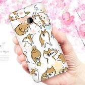 [U PLAY 軟殼] HTC u play U-2u u2u 手機殼 保護套 外殼 日本柴犬