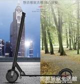 JASION電動滑板車成人代步兩輪可摺疊迷你鋰電池踏板車便攜電YS 雙十二全館免運