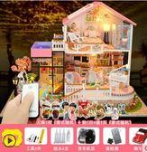 3d立體拼圖成人木質玩具房子模型diy益智