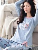 春秋純棉睡衣女夏季長袖套裝卡通公主風100%全棉清新韓版家居服「時尚彩虹屋」
