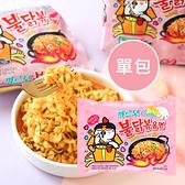 韓國 辣雞奶油義大利麵 (單包入) 130g 培根奶油 粉色辣雞 辣炒雞 辣雞麵 辣雞炒麵 泡麵