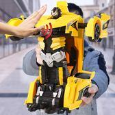618大促 超大號感應變形遙控汽車金剛賽車充電動遙控車兒童玩具車男孩禮物