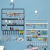 首飾收納架掛耳環飾品架項鏈耳釘耳環首飾盒展示架【聚寶屋】