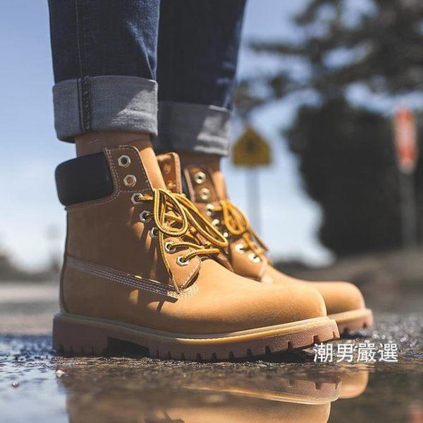 全館一件88折-夏季馬丁靴男靴工裝短靴子厚底大頭男鞋踢不爛大黃靴潮39-442色xw