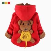 兒童外套 兒童棉衣男童女童棉襖童裝加絨加厚小孩冬季保暖外套小孩冬裝【快速出貨】
