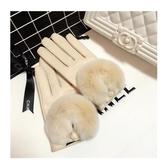 手套 女士秋冬季保暖皮手套美膩米白色可愛獺兔毛加厚加絨開車薄款修手 小天後