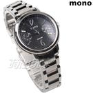 mono 雙環設計 數字時刻精美時尚腕錶 女錶 防水手錶 日期 星期 視窗 不銹鋼 C1191黑