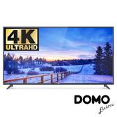 DOMO 55型4K UHD多媒體液晶顯示器+數位視訊盒(DOM-55A01K)加贈HDMI線及台灣三洋燉鍋
