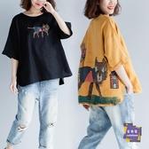 大尺碼上衣 2019夏裝短袖T恤女加肥加大碼女裝100公斤韓版寬鬆顯瘦棉質上衣女潮 2色 交換禮物