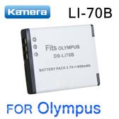 KAMERA 佳美能 鋰電池 副廠電池 for Olympus LI-70B