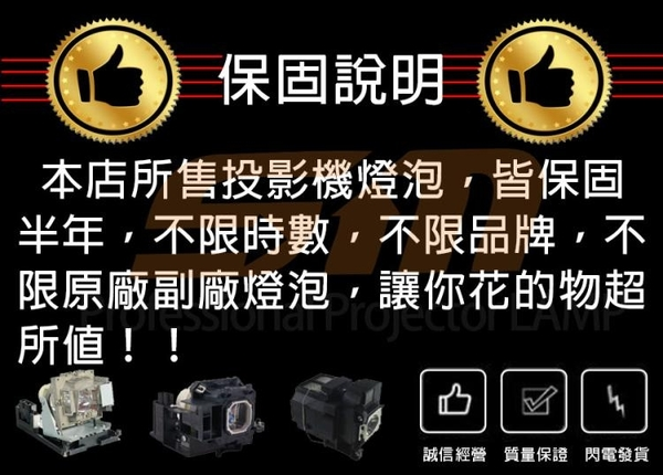 SONY LMP-C281 副廠投影機燈泡 For VPL-CH370、VPL-CH375