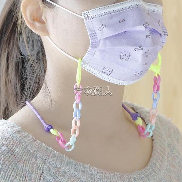 現貨快出 掛口罩的掛繩眼鏡口罩鍊女掛脖韓國戴鍊兒童裝飾防丟時尚亞克