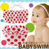 游泳尿布寶寶泳衣玩水尿布日本製BABY SWIM紅色點點圖案