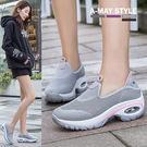 休閒鞋-透氣網面懶人厚底鞋【XS10860】  簡約穿搭款 心機厚底設計