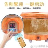 木桶泡腳桶全自動加熱恒溫養生桶洗腳神器木質足浴盆電動按摩家用   (橙子精品)