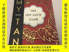 二手書博民逛書店The罕見Joy Luck Club(Amy Tan)Y1799