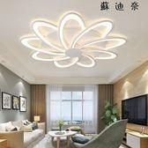 220V 客廳燈 吸頂燈led圓形北歐臥室燈具 SDN-2881