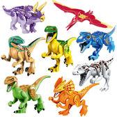 樂高積木兼容樂高拼裝積木侏羅紀世界恐龍系列暴龍兒童益智玩具·樂享生活館