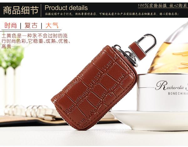 鑰匙包 彩色 鱷魚紋 牛皮 汽車鎖匙包 鑰匙包【CL924】 BOBI  01/04