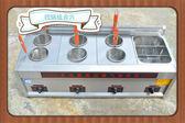 商用燃氣/煤氣4四缸多功能油炸鍋煮面爐麻辣燙關東煮機器四合一HM 3c優購