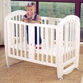 歐式嬰兒床拼接大床多功能新生幼兒寶寶床搖籃非實木bb無漆游戲床YXS 「繽紛創意家居」