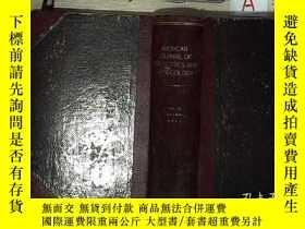 二手書博民逛書店AMERICAN罕見JOURNAL OF OBSTETRICS AND GYNECOLOGY 1975 JAN-A