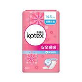 《靠得住》安全瞬吸護墊-沐浴香氛(14.5cmX30片) ◆86小舖 ◆